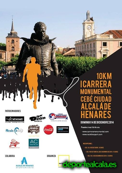 Ya llega la I Carrera Monumental Cébé ciudad de Alcalá de Henares