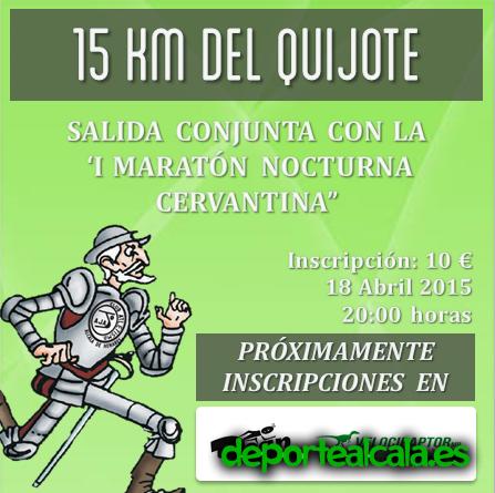 Participa en la I Maratón Nocturna Cervantina, una forma diferente de disfrutar el running