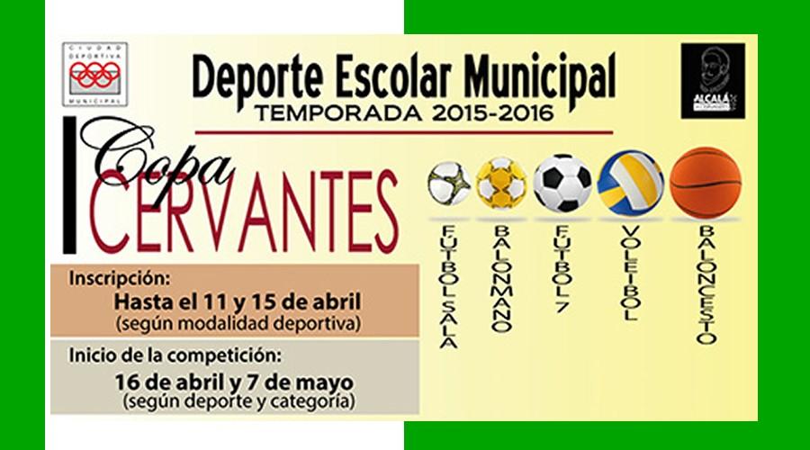 Alcalá prepara la I edición de la Copa Cervantes