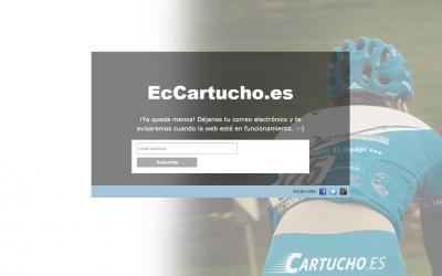EC Cartucho.es, el nuevo nombre para el equipo ciclista de Rodríguez Magro