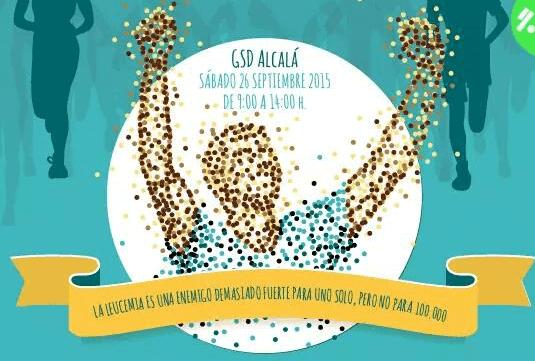 """Participa en la """"VI Vuelta Al Cole"""" UNOENTRECIENMIL de la mano de Gredos San Diego Alcalá"""
